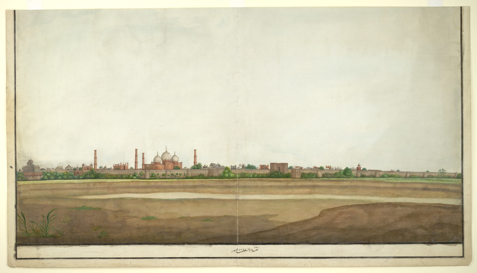 View of Lahore
